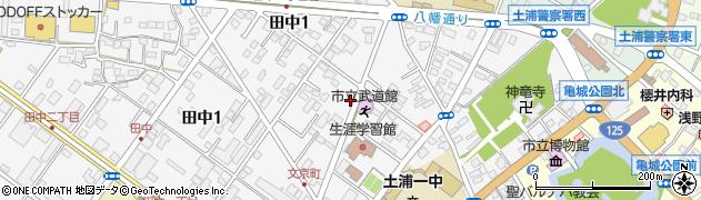 茨城県土浦市文京町周辺の地図