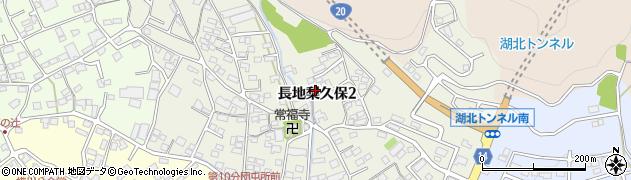 長野県岡谷市長地(中村)周辺の地図