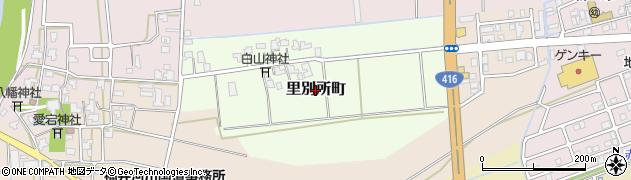 福井県福井市里別所町周辺の地図