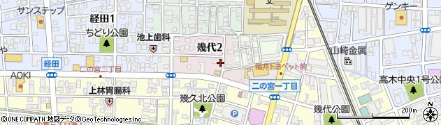 福井県福井市幾代周辺の地図