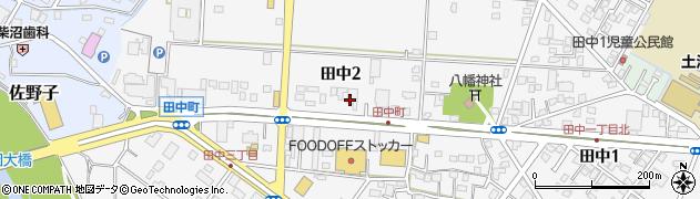 ひげた食品株式会社周辺の地図