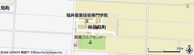福井県福井市林藤島町周辺の地図
