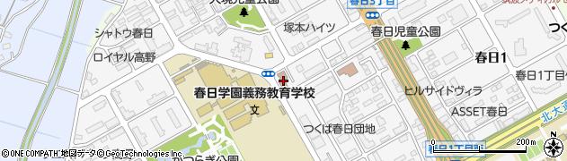 つくば市 春日交流センター周辺の地図