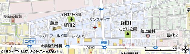 福井県福井市経田周辺の地図