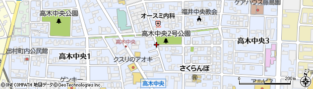 福井県福井市高木中央周辺の地図