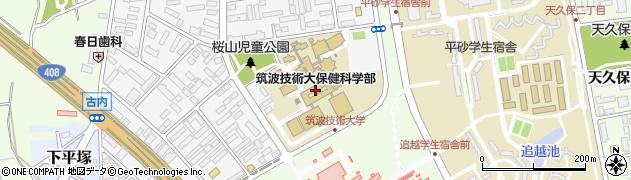 筑波技術大学 視覚障害系支援課寄宿舎事務室周辺の地図