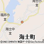 島根県隠岐郡海士町