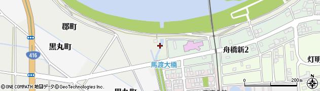福井県福井市舟橋新町周辺の地図