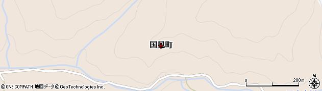 福井県福井市国見町周辺の地図