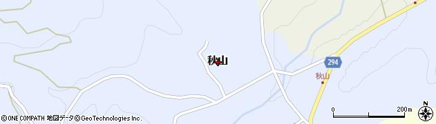 埼玉県大里郡寄居町秋山周辺の地図