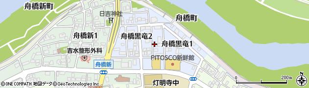 福井県福井市舟橋黒竜周辺の地図