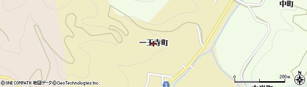 福井県福井市一王寺町周辺の地図