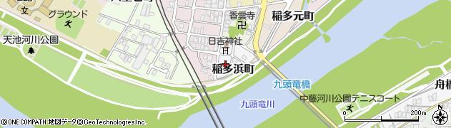 福井県福井市稲多浜町周辺の地図