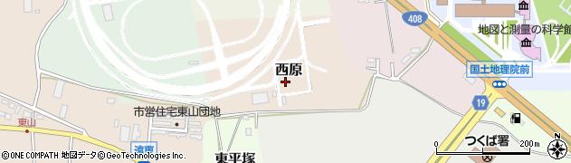 茨城県つくば市西原周辺の地図