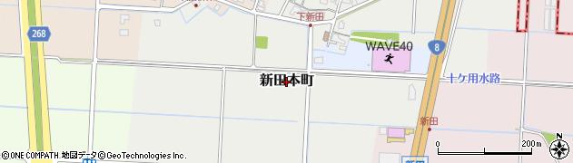 福井県福井市新田本町周辺の地図
