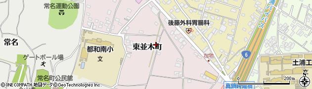 茨城県土浦市東並木町周辺の地図