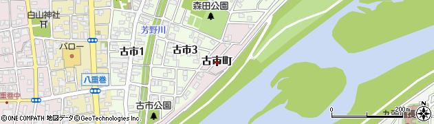 福井県福井市古市町周辺の地図