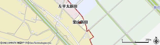 茨城県坂東市栗山新田周辺の地図