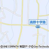 茨城県つくば市高野1155-2