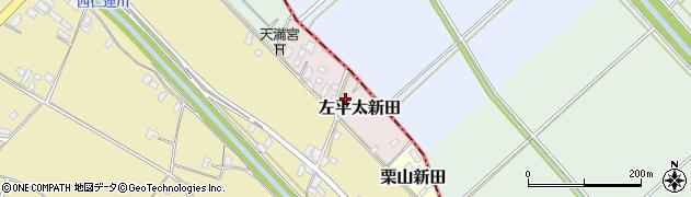 茨城県坂東市左平太新田周辺の地図