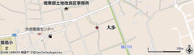 茨城県境町(猿島郡)大歩周辺の地図
