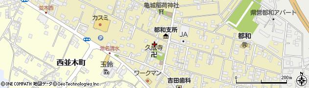 有限会社吉田衣料 並木店周辺の地図