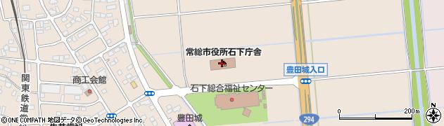 常総市立 御城幼稚園周辺の地図