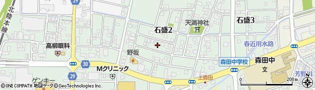 福井県福井市石盛周辺の地図