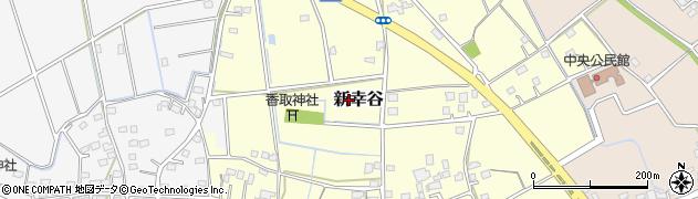 茨城県五霞町(猿島郡)新幸谷周辺の地図