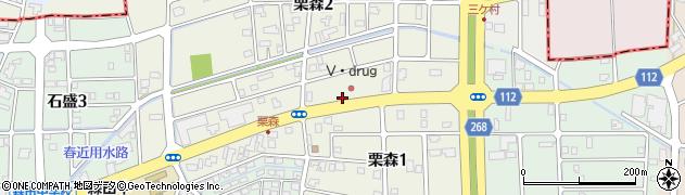 福井県福井市栗森周辺の地図