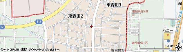 福井県福井市東森田周辺の地図