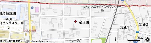 福井県福井市定正町周辺の地図
