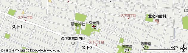玄光寺周辺の地図