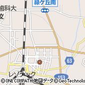 長野県立塩尻志学館高等学校