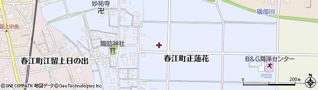 福井県坂井市春江町正蓮花周辺の地図
