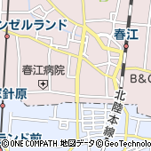 まつげエクステサロン マンハッタン 福井春江店(MANHATTAN)