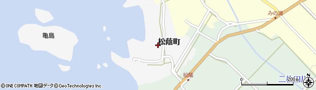 福井県福井市松蔭町周辺の地図