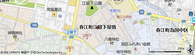 福井県坂井市春江町江留下屋敷周辺の地図