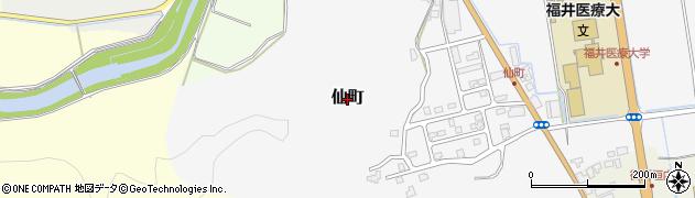 福井県福井市仙町周辺の地図