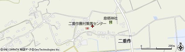 茨城県鉾田市二重作周辺の地図