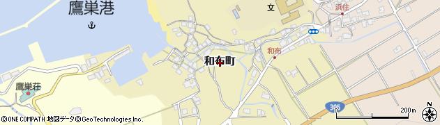 福井県福井市和布町周辺の地図