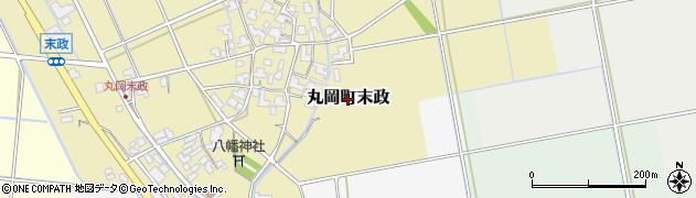福井県坂井市丸岡町末政周辺の地図