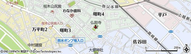 仏説寺周辺の地図