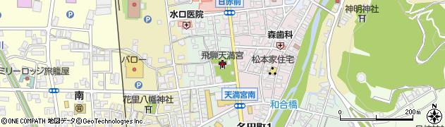 飛騨天満宮周辺の地図