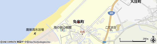 福井県福井市免鳥町周辺の地図