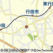 埼玉県行田市