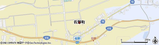 福井県福井市佐野町周辺の地図