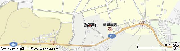 福井県福井市為寄町周辺の地図