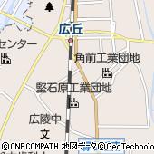 株式会社セガ 長野エリア