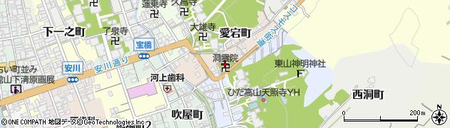 洞雲院周辺の地図